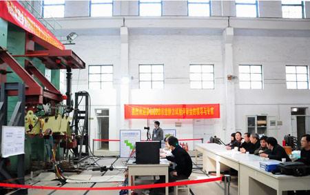 南京航空航天大学完成大飞机某部段静力试验—科研发展—中国教育和