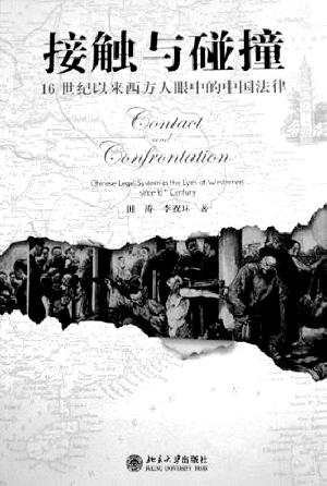 人口老龄化_16世纪人口